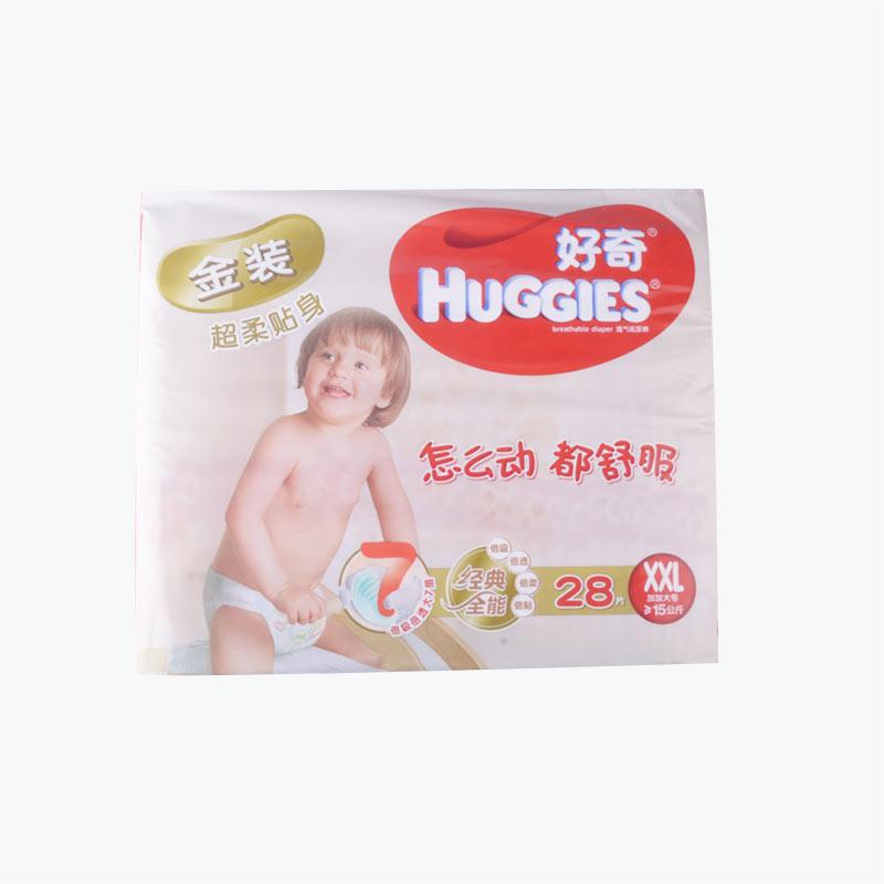 Huggies, 'Gold Fit & Comfort' Diapers (XXL) x28
