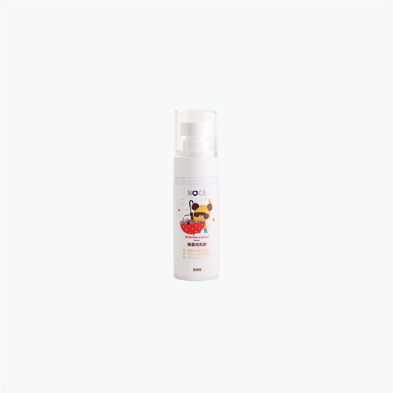 NOCE Disinfectant Sanitizer Spray 50ml