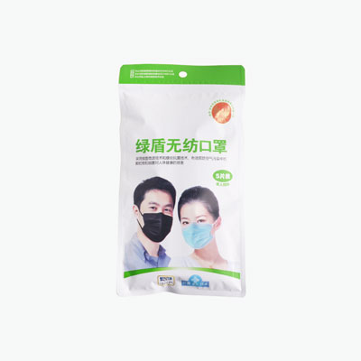 Protective Face Masks Black (High-Quality) x5