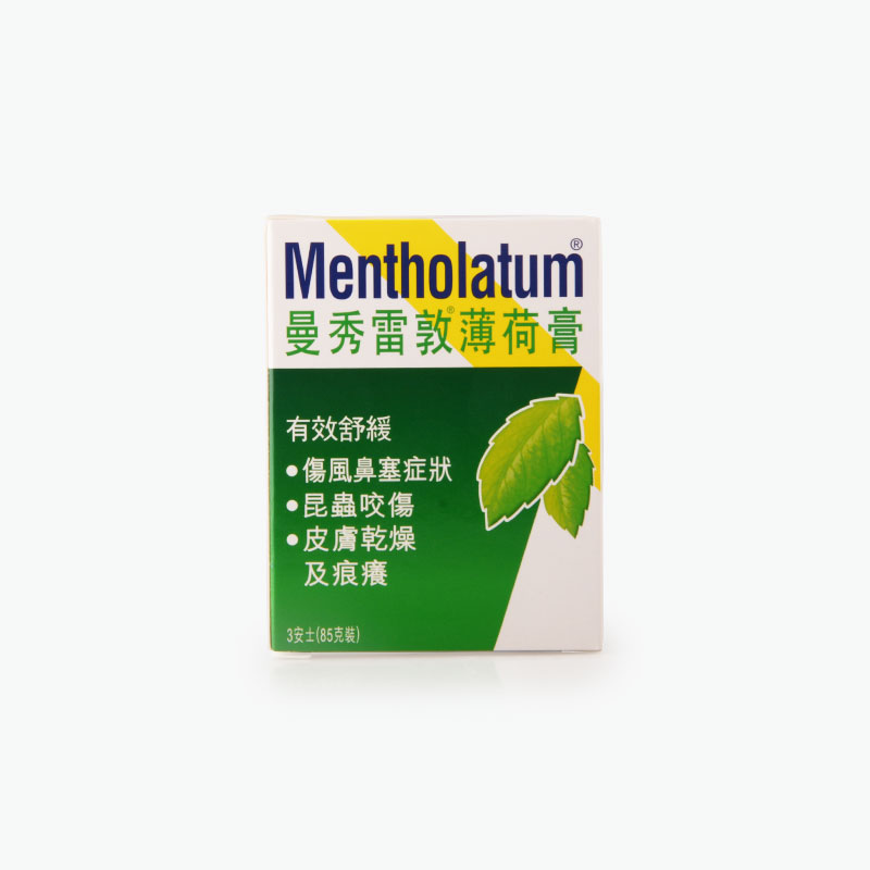 Mentholatum, Decongestant-Analgesic Relief Ointment 85g
