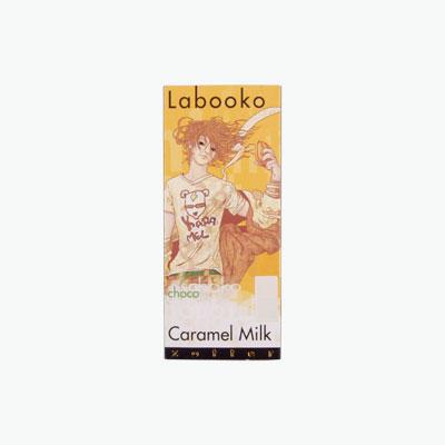 Zotter Caramel Milk 70g