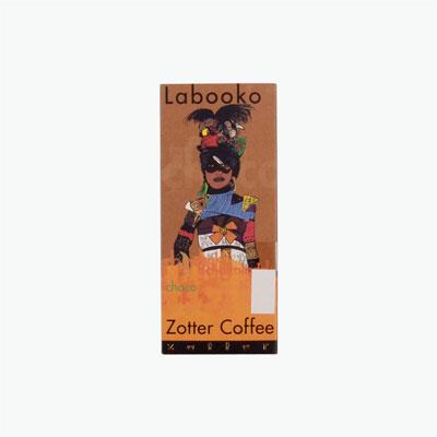 Zotter Coffee 70g
