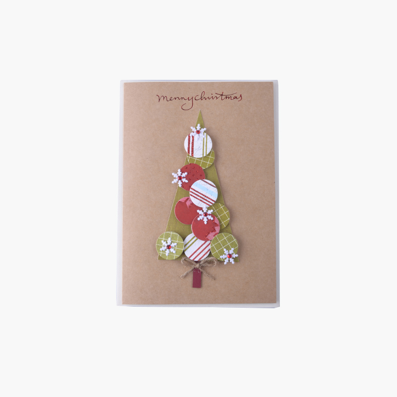 Kraft Paper 'Merry Christmas' Greeting Card (Tree) x1