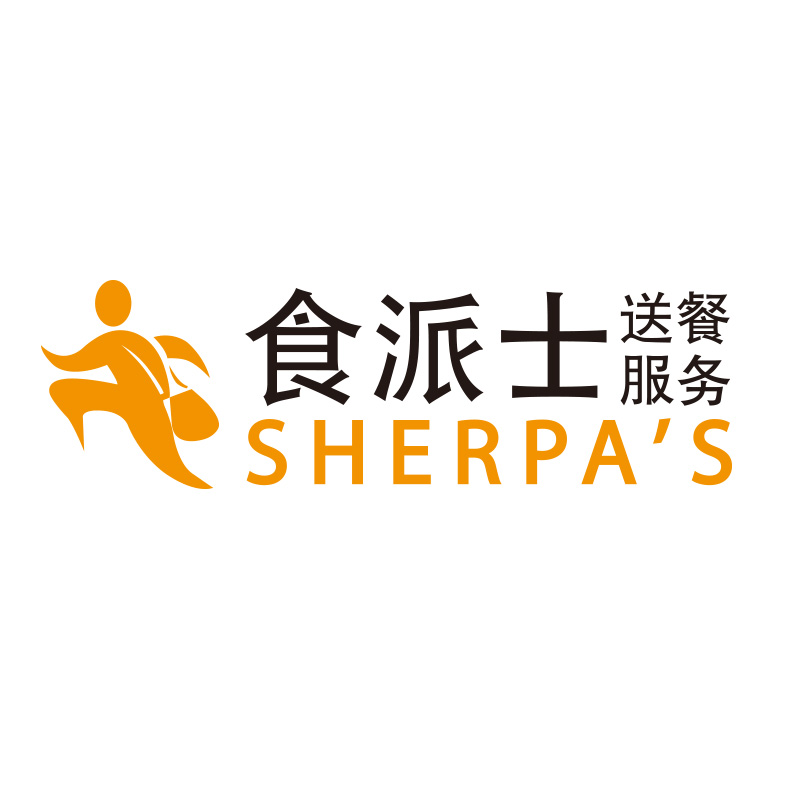 50RMB voucher for all Sherpa's new customers