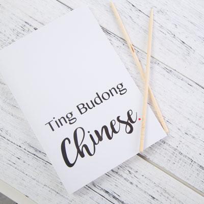 NAH studio | Notebook | 'Ting budong Chinese'