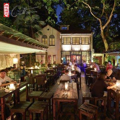 Cotton's restaurant voucher | 100 RMB