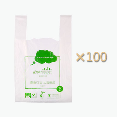 100% Compostable Bags Medium Sized Green 100pcs