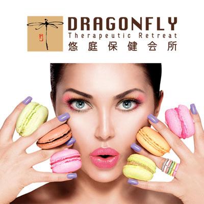 DRAGONFLY Shellac Manicure CND