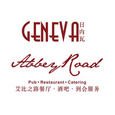 Abbey Road & Geneva 100rmb voucher