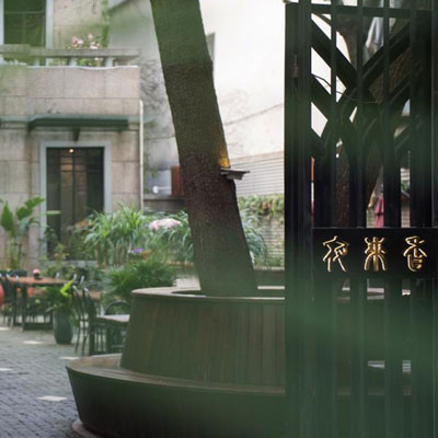 La Maison Restaurant | Weekend Brunch | Worth RMB 232