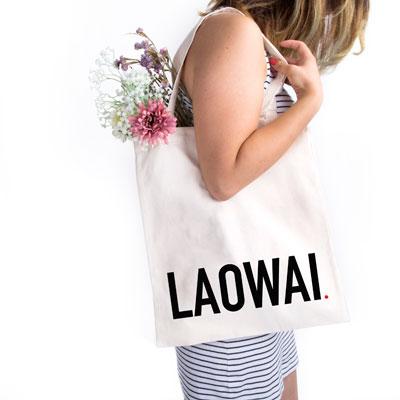 NAH studio | Tote Bag | 'Laowai'