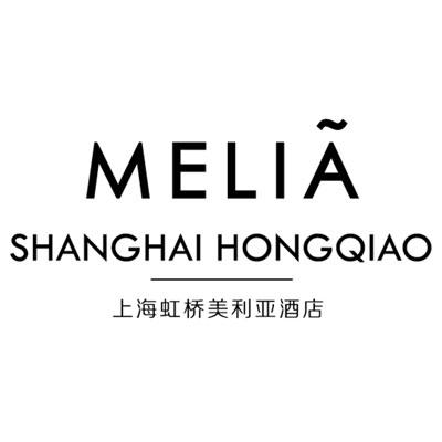 Merkado Restaurant in Melia Hotel | Weekend Brunch | Worth RMB 258