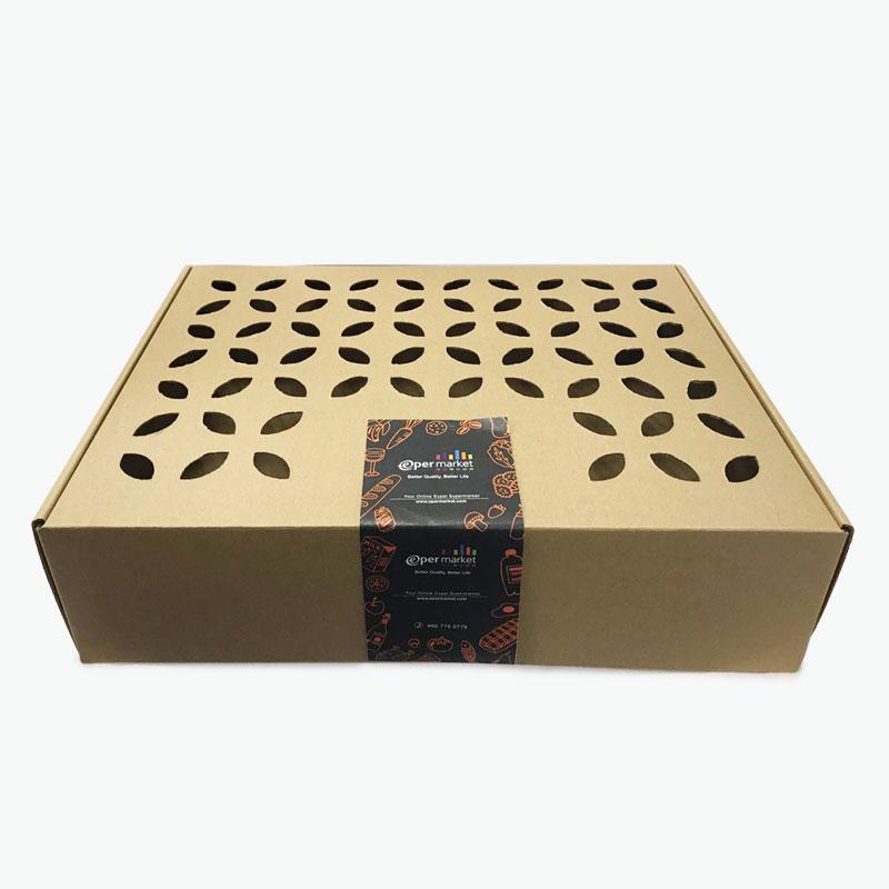 New Year Snack Gift Box