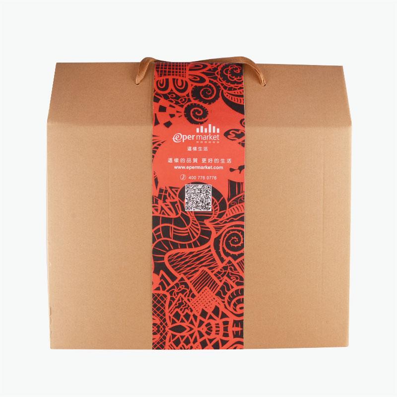 Overseas Snacks Gift Box