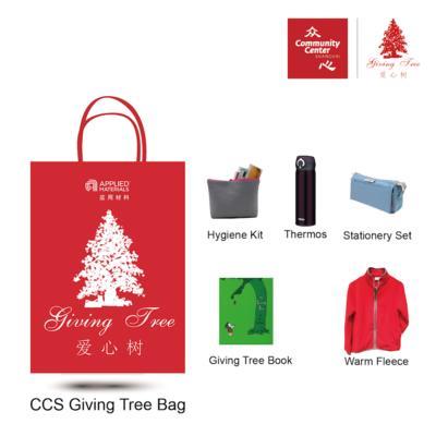 CCS Giving Tree Donation Bag