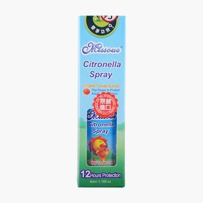 Missoue Citron Repellent Spray  50ml