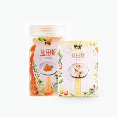Buy Jilingdao Golden Hook Dried Shrimps 150g Get Jilingdao Yantian Grilled Shrimps 90g