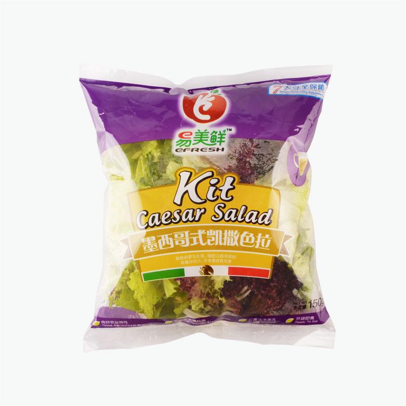Chiquita Caesar Salad Kit 150g