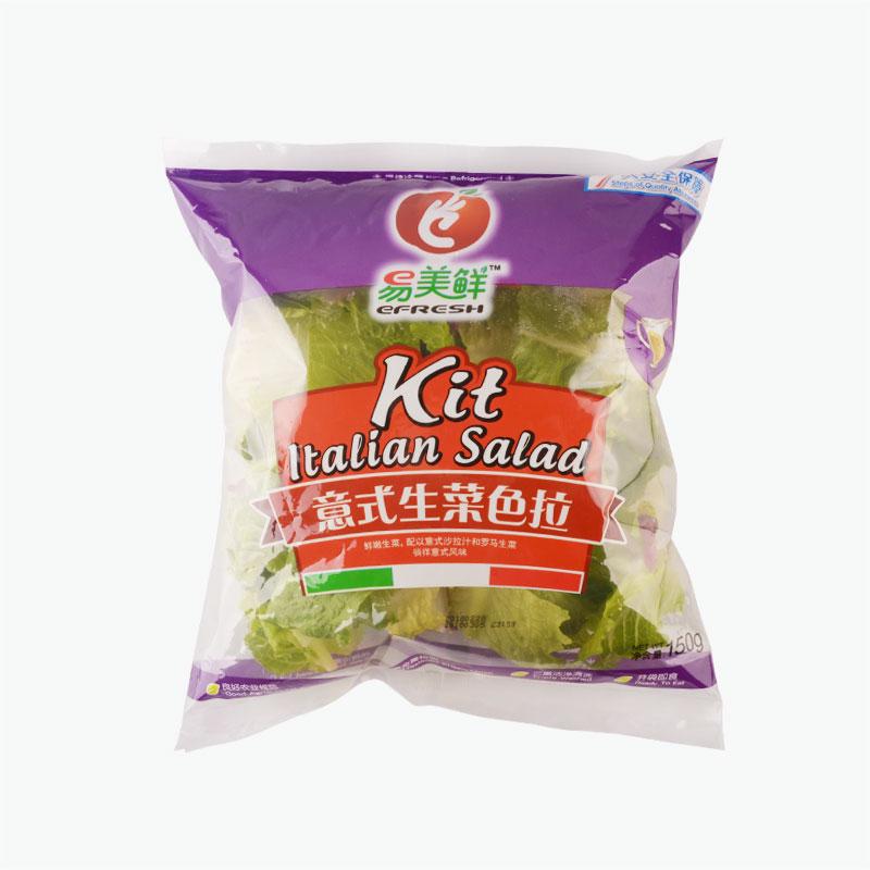 Chiquita Italian Salad 150g