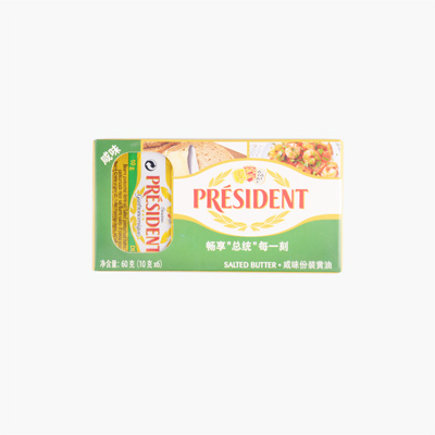 President Salted Butter 10g x6