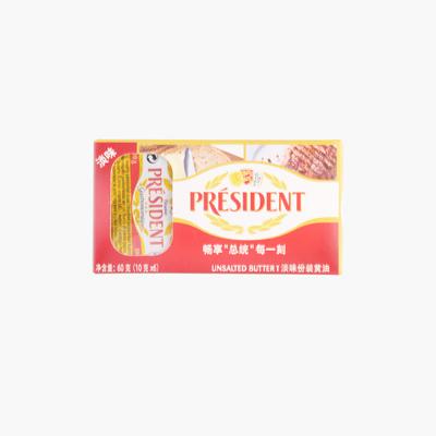 President Unsalted Butter 10g x6