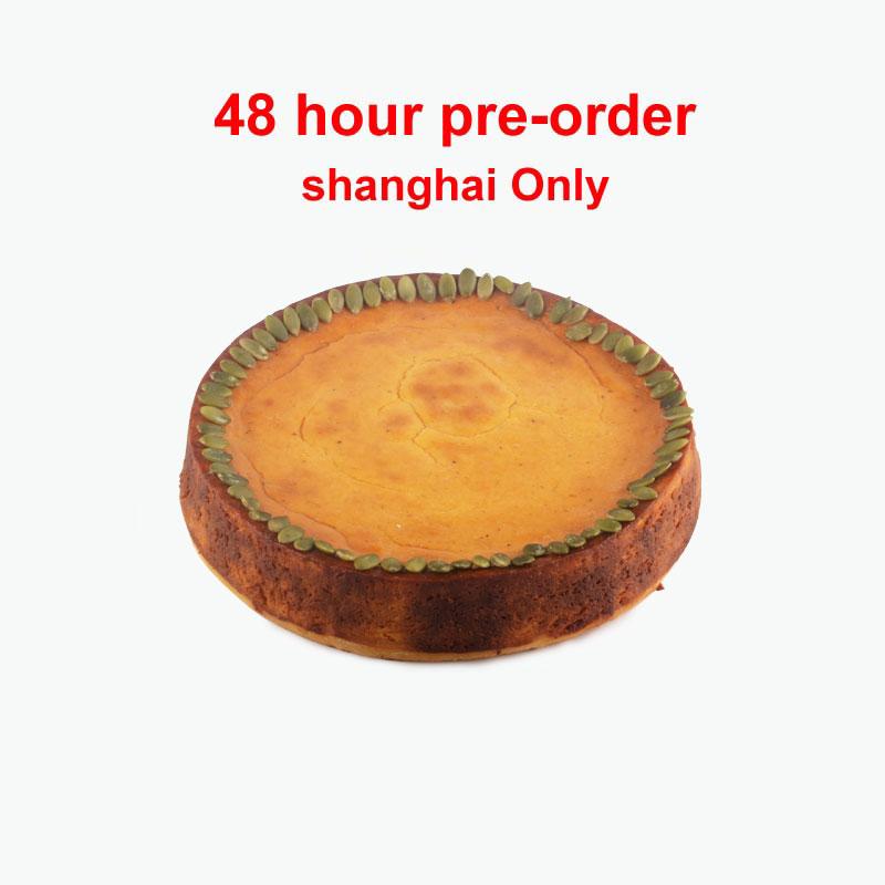 Pumpkin Cheese Cake 18cm