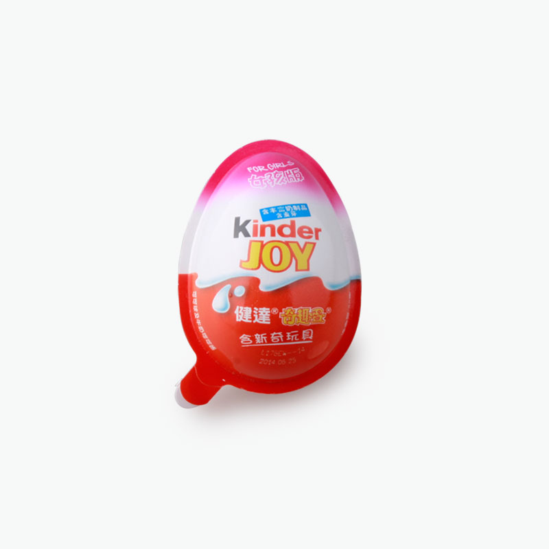 Kinder Joy For Girls x1