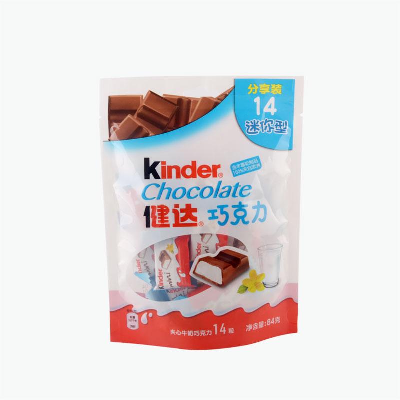 Kinder Chocolate (mini)