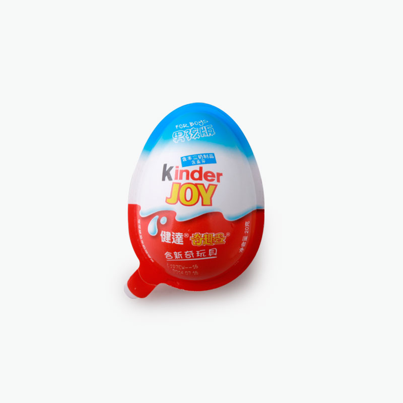 Kinder Joy For Boys x1