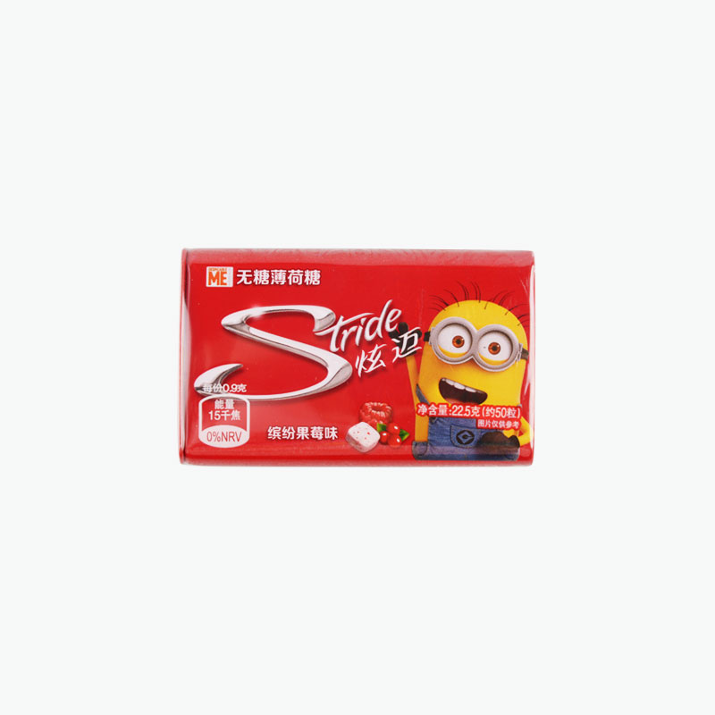 Stride, Sugar-Free Chewing Gum (Mint Mixed Berry) x50 22.5g
