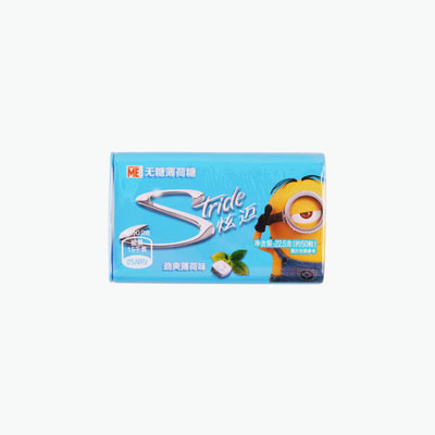 Stride Sugar-Free Candy (Double Mint) x50 22.5g