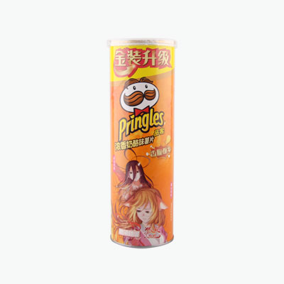 Pringles, Potato Chips (Cheesy Cheese) 110g