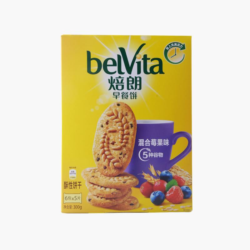 Belvita, Breakfast Biscuits (Mixed Berries) 300g