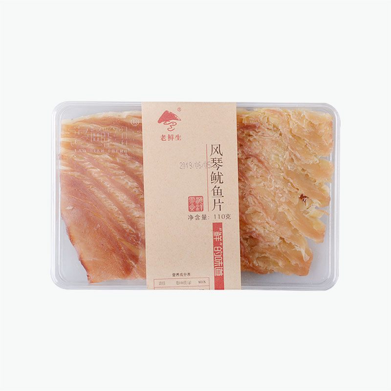 Dried Squid Snack 110g