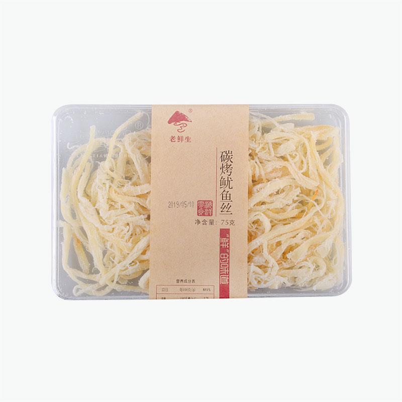 Dried Shredded Squid 75g