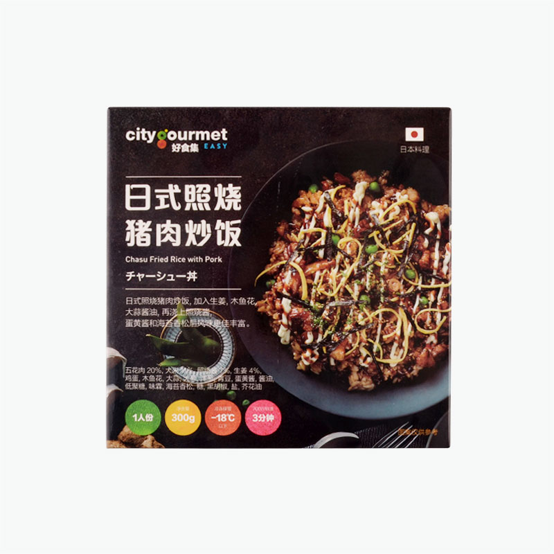 City gourmet Chasu Fried Rice with Pork 300g