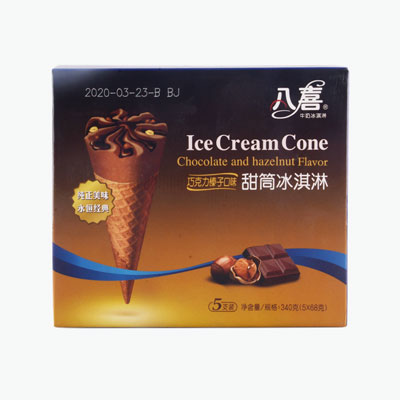 Baxy Chocolate Ice Cream x5 68g