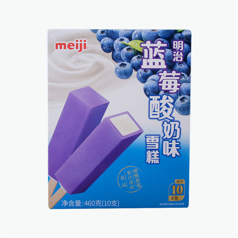 Meiji Blueberry Yogurt Flavored Ice Cream x10 46g