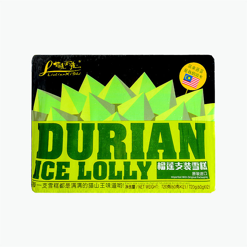 Frozen Durian Popsicles 60g x12