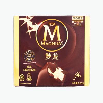 Magnum Vanilla Ice Cream Bars 64g x4
