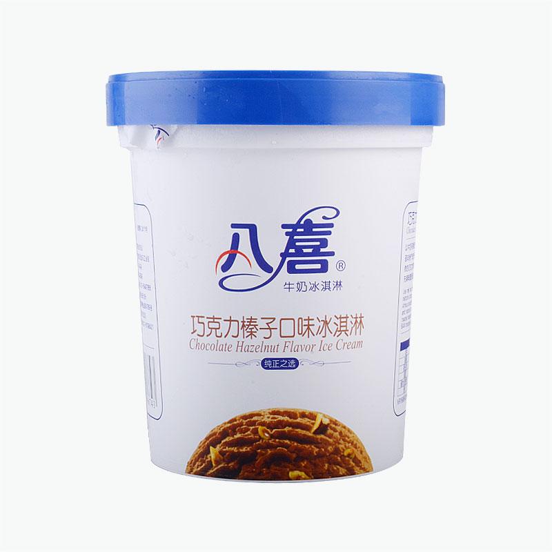 Baxy Quart Ice Cream Hazelnut 550g