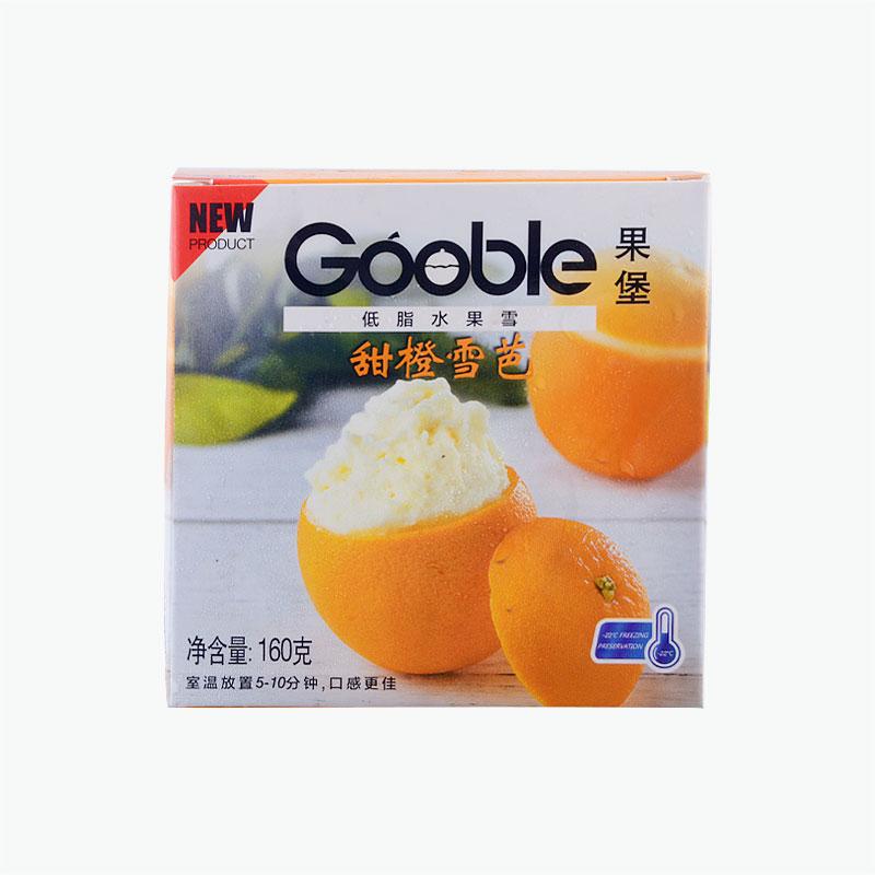 Orange Sorbet 160g