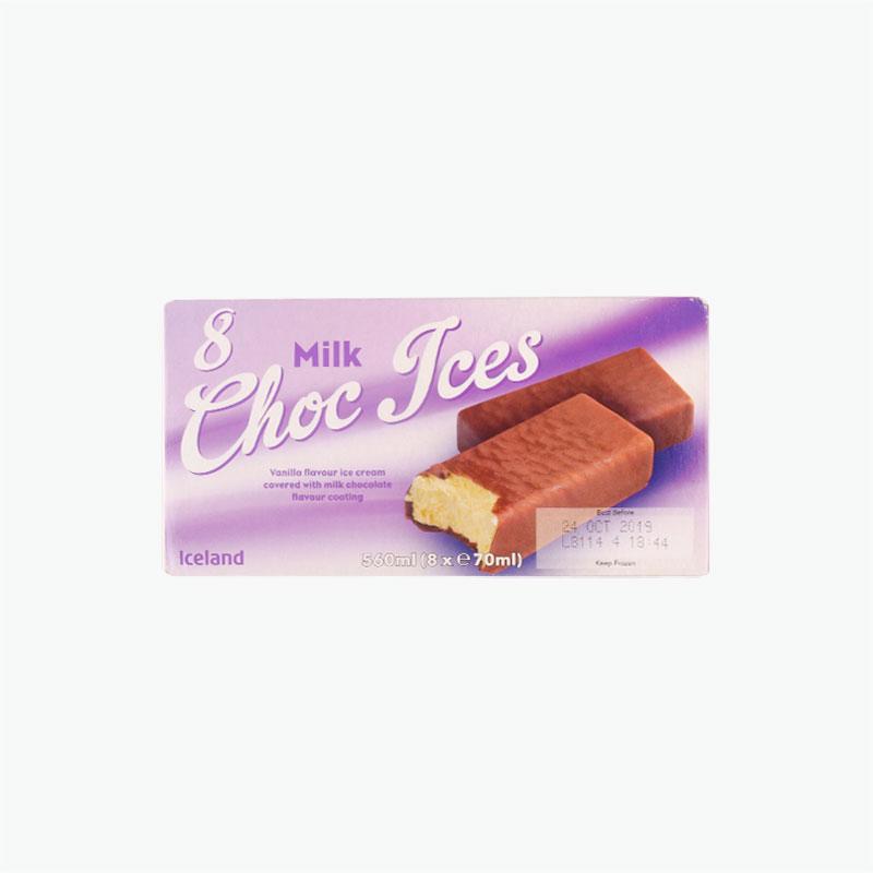 Iceland Super Tasty Milk Chocolate Ices 70mlx8
