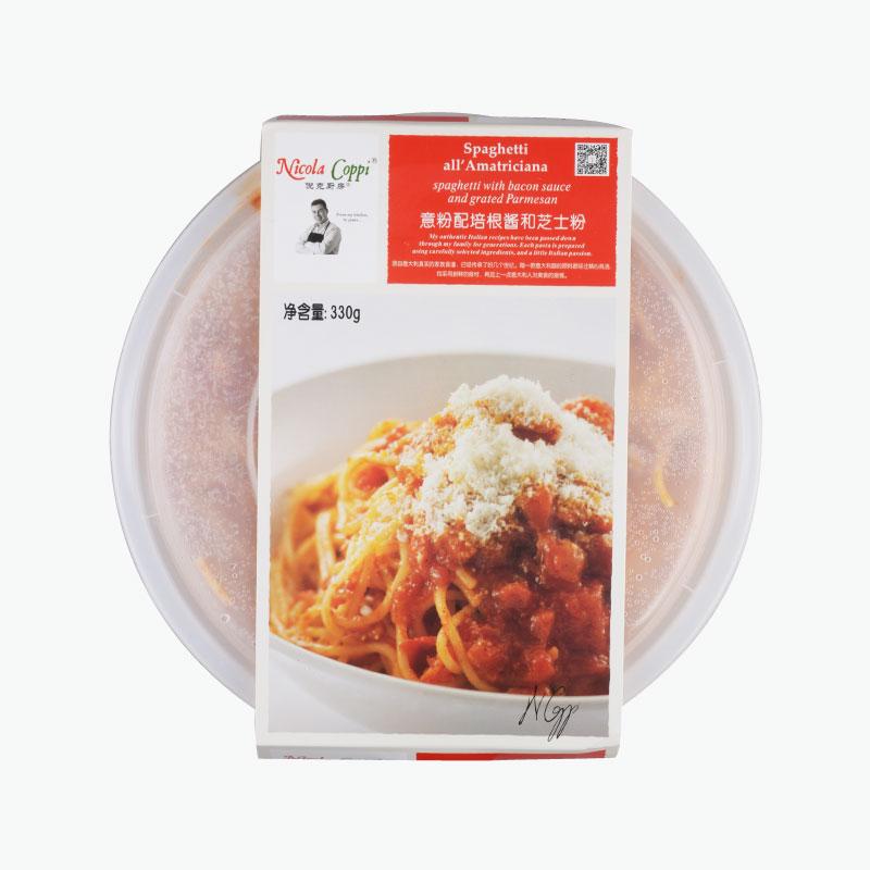 Nicola Coppi, Spaghetti all'Amatriciana 330g