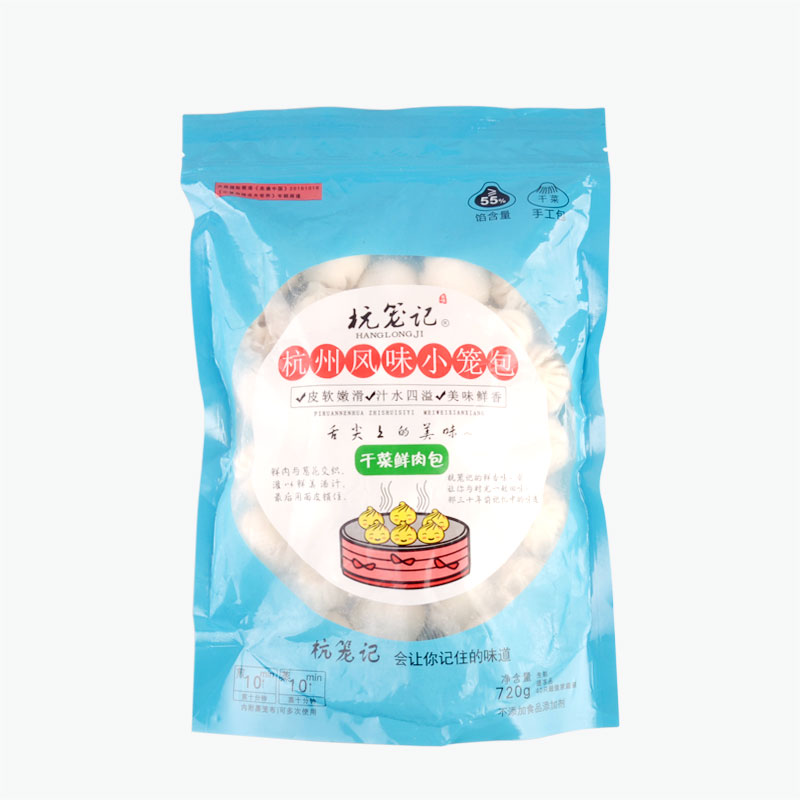 Fresh Meat & Dried Vegetable XiaoLongBao (40 pcs) 720g