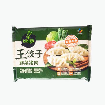 Bibigo Cabbage & Pork Dumplings 490g