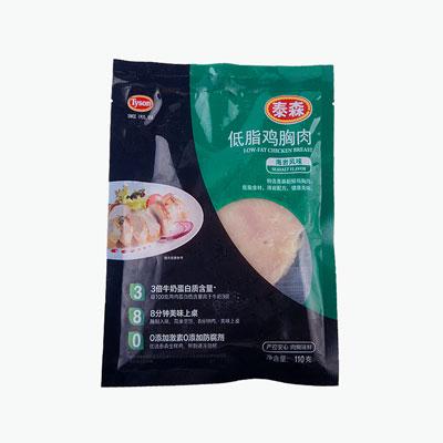 Tyson Lean Chicken Breast (Sea Salt Flavor) 110g