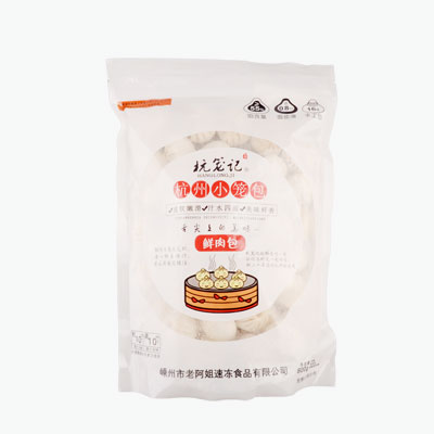 Pork XiaoLongBao (50 pcs) 800g