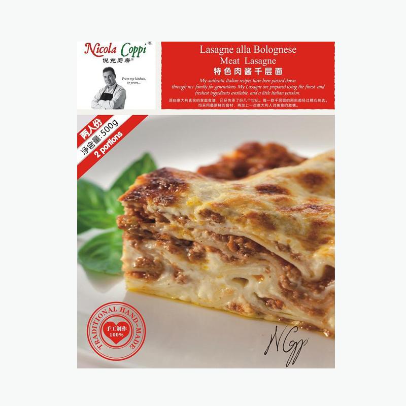Nicola Coppi, Lasagne alla bolognese (meat lasagna) 500g
