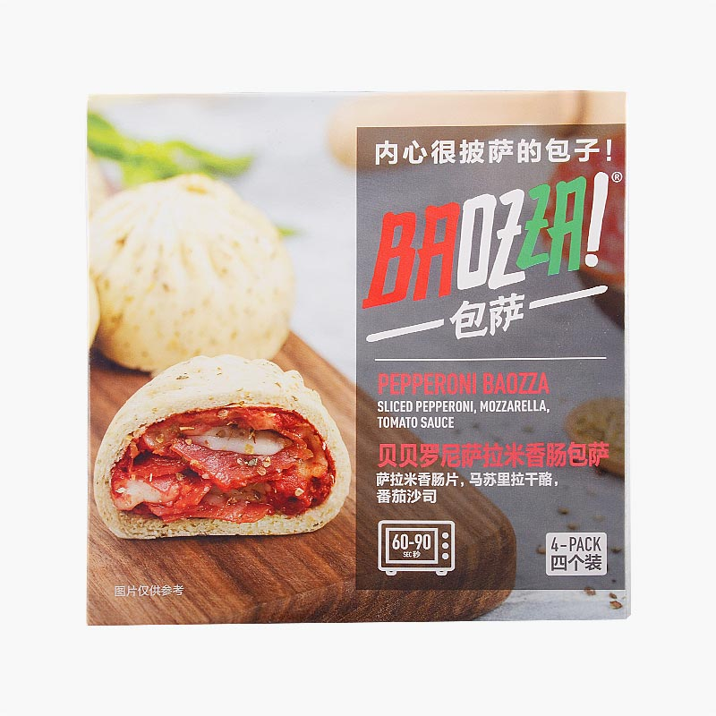Baozza Salami Pizza Stuffed Baozi 360g